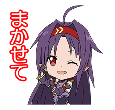 MOVING! SWORD ART ONLINE Stickers 17