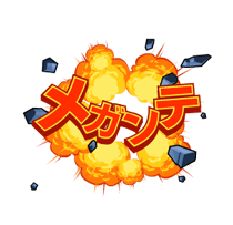 DRAGON QUEST Stickers 18