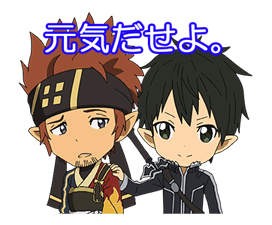 MOVIMENT! Sword Art Online Adhesius 18