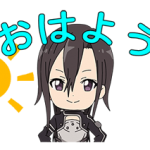 MOVING! SWORD ART ONLINE Stickers 2