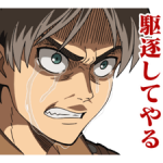 Moving! Attack on Titan Stickers 2