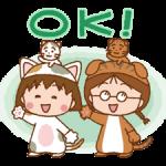 Chibi Maruko-nyan Stickers 2