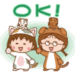 Chibi Maruko-Нь Наклейки 2