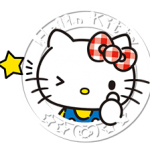 Hello Kitty Autocollants Beau 2