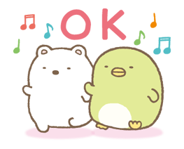 Sumikko Gurashi Stickers 2 2