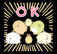 Stickers Sumikko Gurashi Corner 20