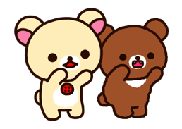 Rilakkuma~Korilakkuma with a new friend~ Stickers 20