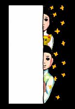 Keiko Sootome Adesivi 21