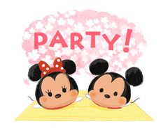 Disney Tsum Tsum Moves (Sakura Style) Stickers 21