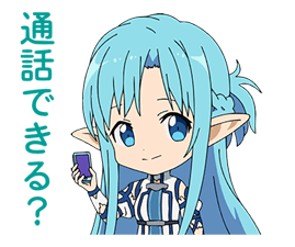 MOVING! SWORD ART ONLINE Stickers 21
