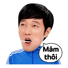 SO JI SUB Special Edition Sticker 21