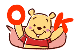 Winnie the Pooh Speech Balloons Stickers 22
