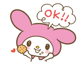My Melody: Sweet as Can Be! Stickers 2 22