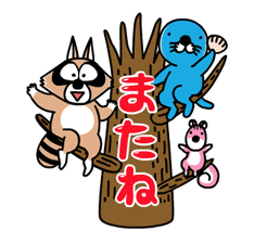 BONOBONO Stickers 23