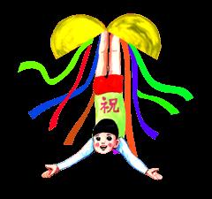 惠子Sootome贴纸 23