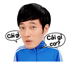 SO JI SUB Special Edition Sticker 24