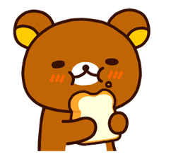 Rilakkuma: Freshly Baked Fun Stickers 24