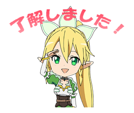 MOVING! SWORD ART ONLINE Stickers 3