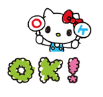Hello Kitty's Quick Antwoorden! stickers 3