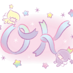 Little Twin Stars: Dreamy Stickers 14