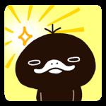 Kamonohashikamo er Sticker 3