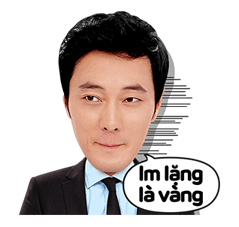 SO JI SUB Special Edition Sticker 3