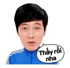 SO JI SUB Special Edition Sticker 39