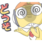 Stickers Keroro 4