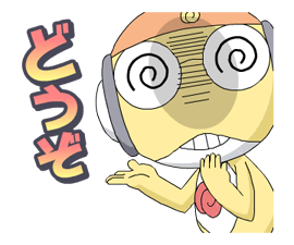 Keroro Stickers 4