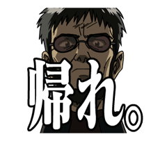 EVANGELION Stickers 3