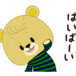 TINY ☆ ☆ TWIN BEARS ملصقات 4