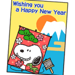 Wonderful Winter Snoopy Stickers 4