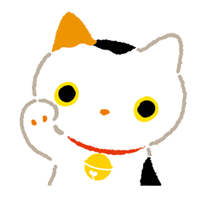 Kutsushita Nyanko स्टिकर 4