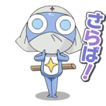 Stickers Keroro 5
