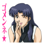 Stickers Evangelion 4