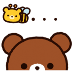 Rilakkuma~Korilakkuma with a new friend~ Stickers 5