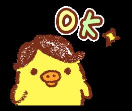 Rilakkuma ~ Kiiroitori Diary ~ Stickers 6