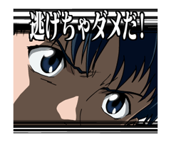EVANGELION Stickers 6