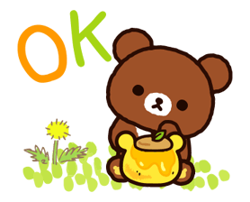 Rilakkuma~Korilakkuma with a new friend~ Stickers 7