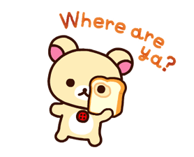 Rilakkuma: Freshly Baked Fun Stickers 7