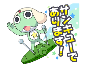 Keroro Stickers 8