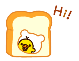 Rilakkuma: Freshly Baked Fun Stickers 8