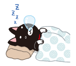 Iiwaken Stickers 8