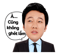 SO JI SUB Special Edition Sticker 8