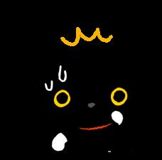 Kutsushita Nyanko: O que um Meowthful Adesivos 9