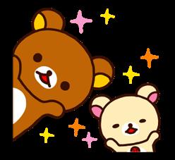 Rilakkuma Stickers 9