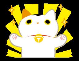 Kutsushita Nyanko Stickers 9