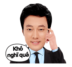 SO JI SUB Special Edition Sticker 9