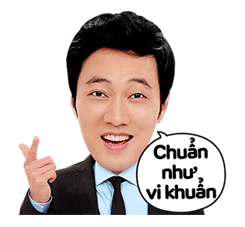 SO JI SUB Special Edition Sticker 40