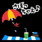 블랙 스완 스티커 4